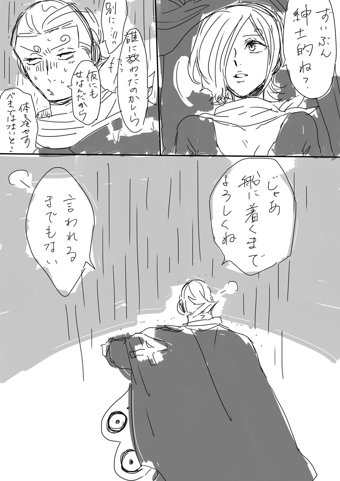 twitter ゲーム アニメ アニメ ワンピース アニメ
