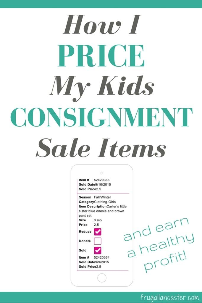 My biggest fear in selling at the consignment sale was pricing - consignment inventory agreement template
