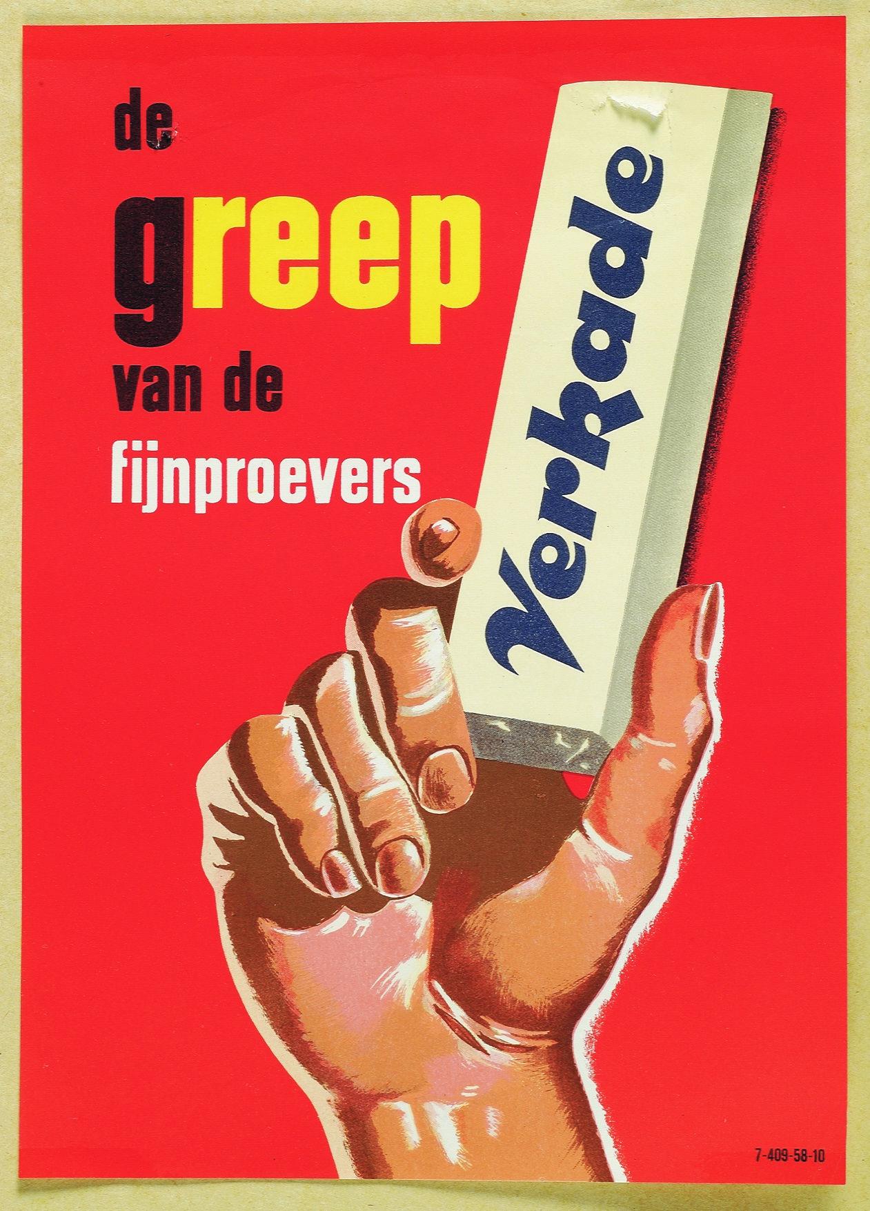 #Verkade #Chocoladereep #Reclame #Poster #Chocolate