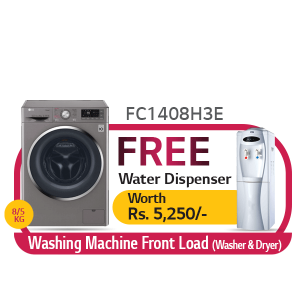 Buy Lg Washer And Dryer And Get Water Dispenser Of Worth Rs 5 250 Lg Washer And Dryer Washing Machine And Dryer Washer And Dryer