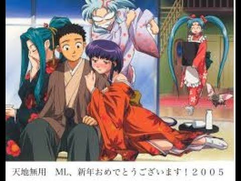 Tenchi Muyo Ryo-Ohki Special Episode manga Film Comic