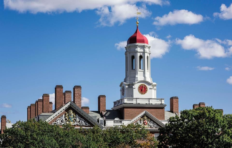 Top 25 Colleges In The Northeast 2018 Harvard University University Professor Bates College