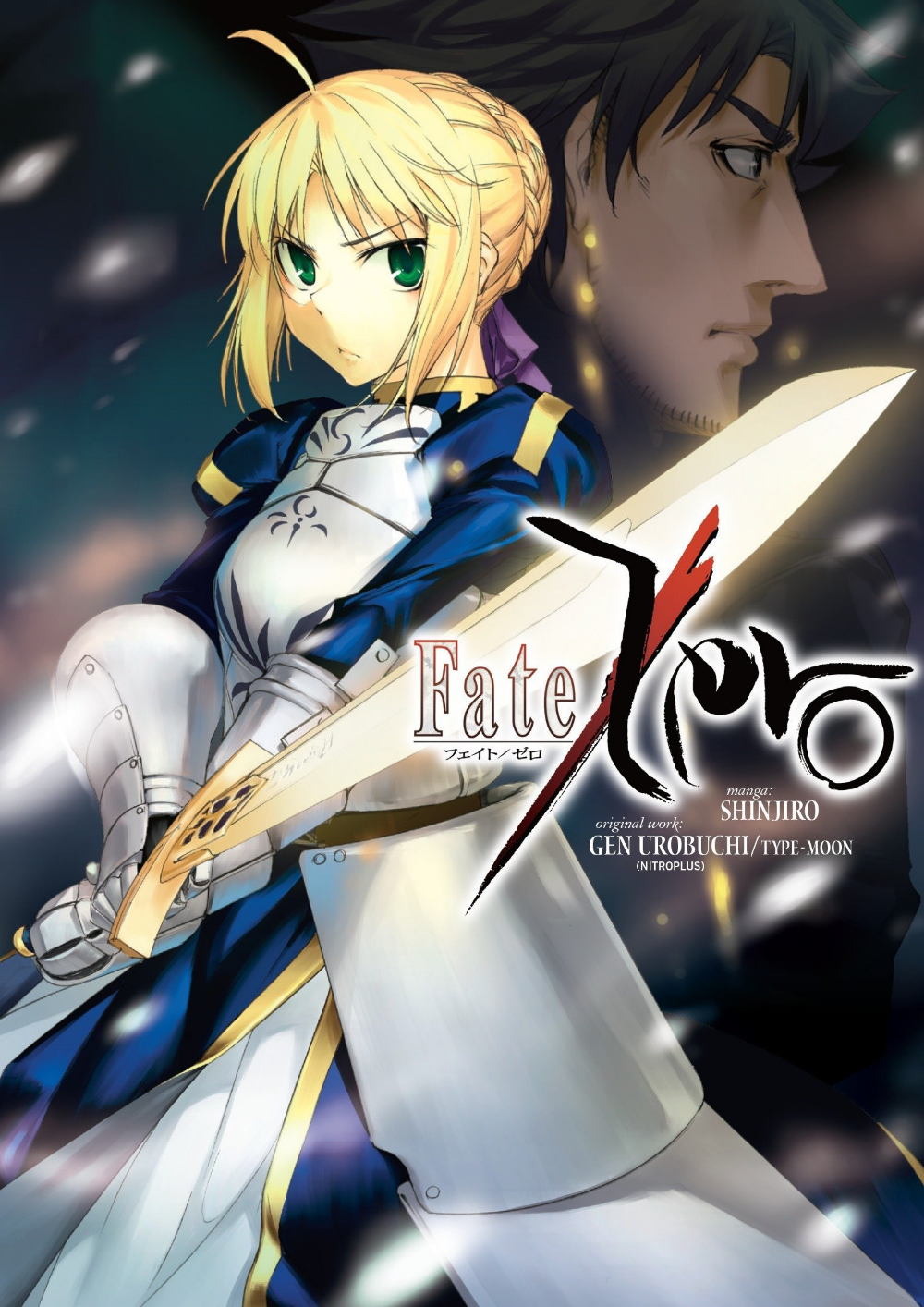 Fate/Zero Volume 1 (9781616559199) Gen Urobuchi, Type