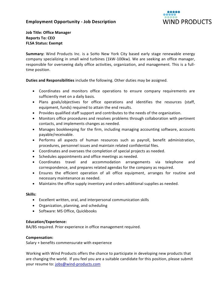 avid resume template
