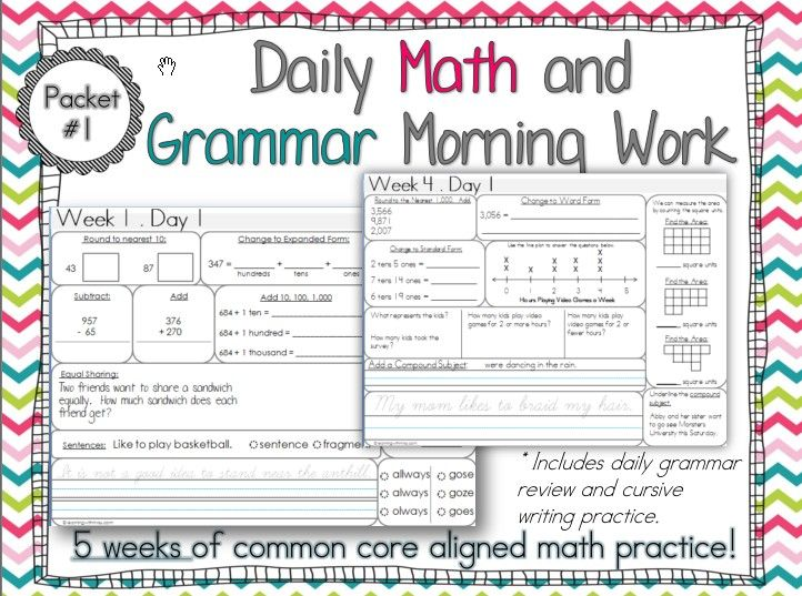 3rd Grade Language Homework 3rd Grade Morning Work Grammar Review – Morning Math Worksheets