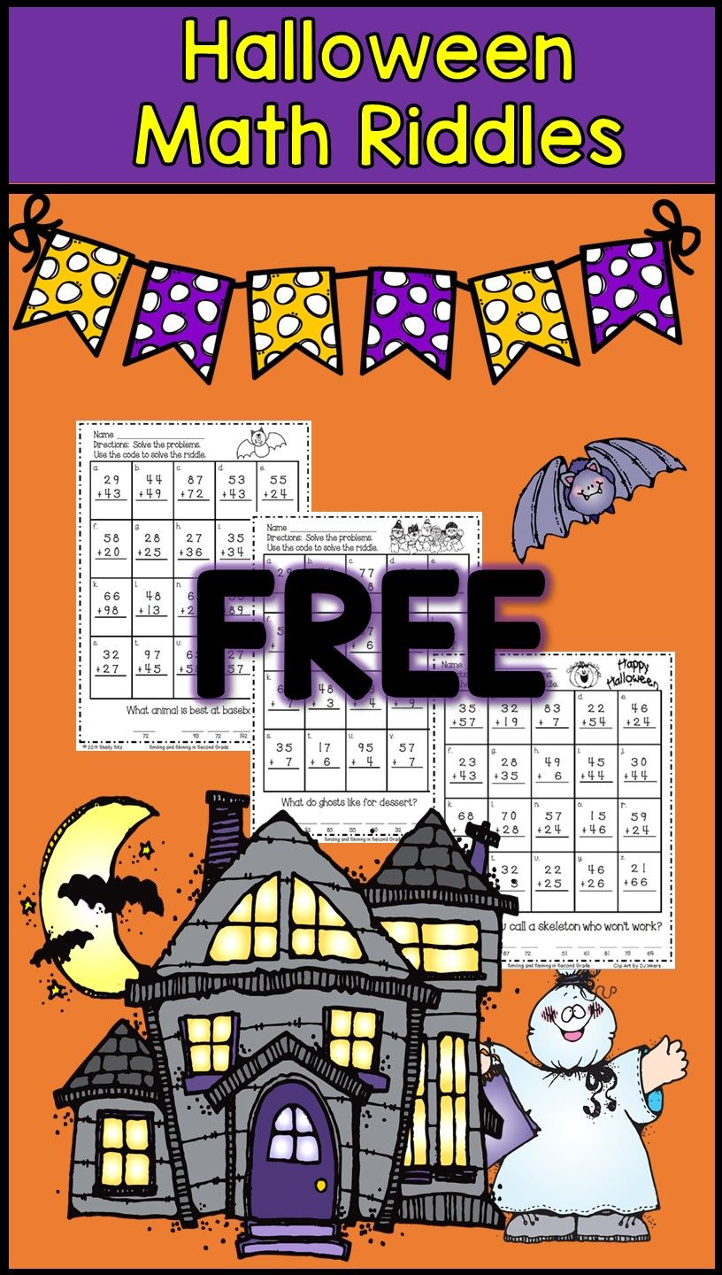 Halloween math riddles with 2-digit addition with regrouping--second ...