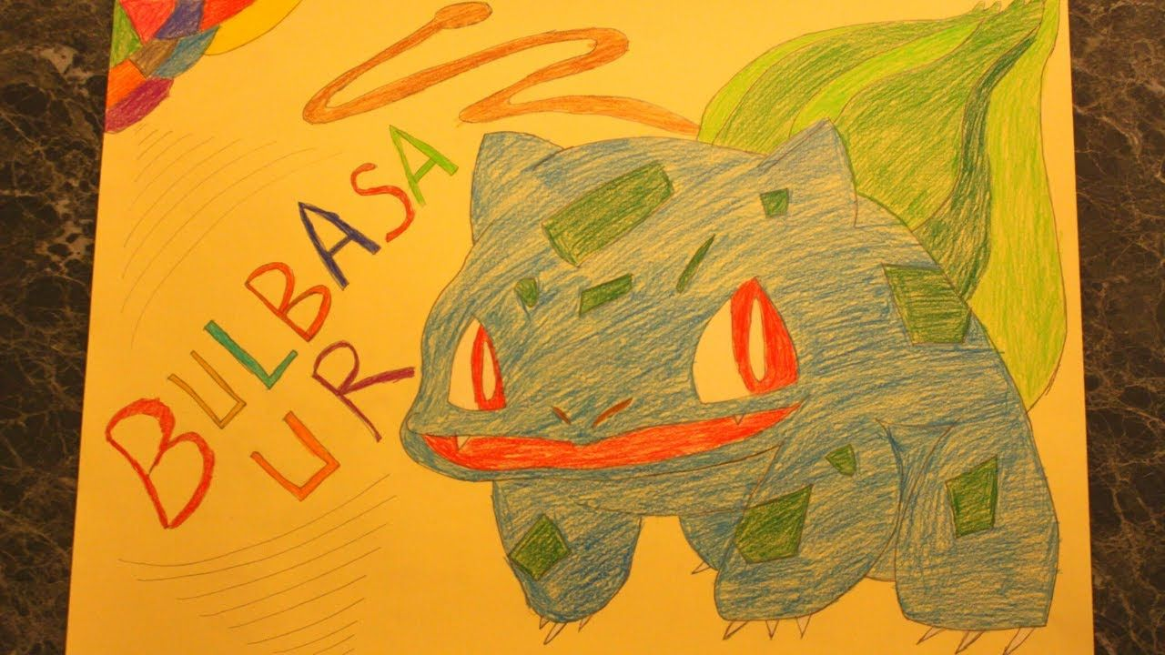 Bulbasaur Or Fushigidane بولباسور او ديناصور صغير Colored Pens Drawings Pokemon