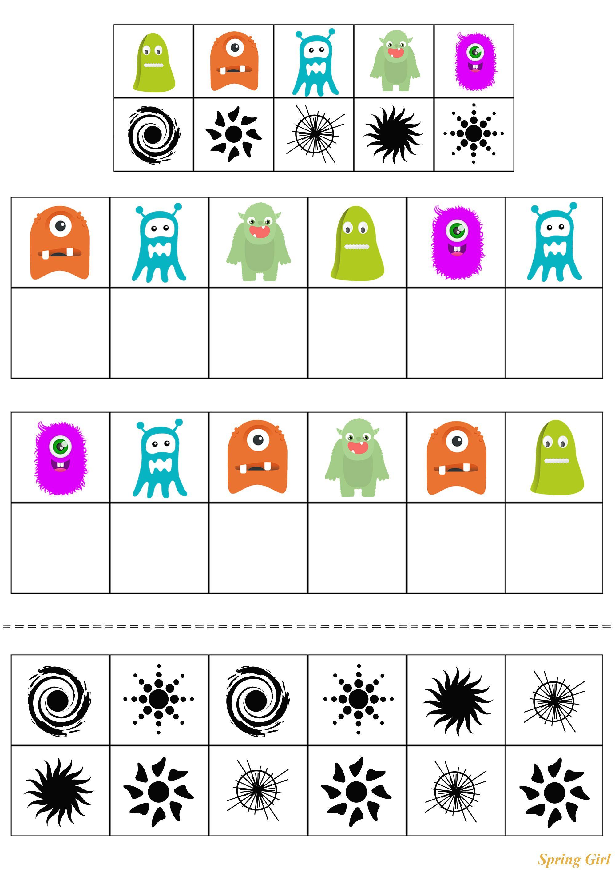 Free Symmetry Printables Preschool Math Learning Centers Math Printables Math Learning Center [ 1094 x 735 Pixel ]