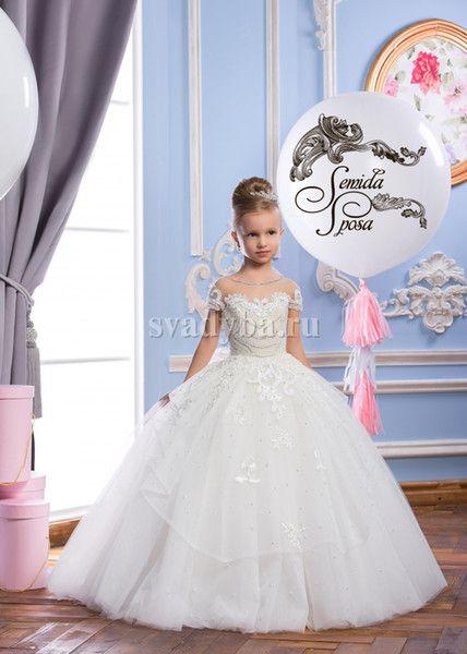 8db4a53e2 De lujo Personalizado Árabe Desfile Vestidos de Niña de las Flores Vestidos  de las Muchachas de La Vendimia Hermosa de Marfil Blanco Vestido de Primera  ...