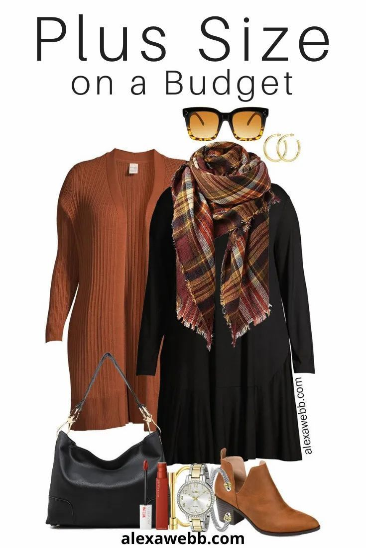 Plus Size on a Budget - Rust Cardigan - Alexa Webb | business casual outfits for women