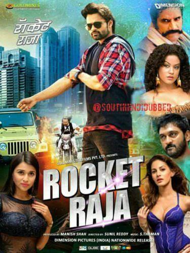 Ishq Ke Parindey movie hindi dubbed hd torrent download