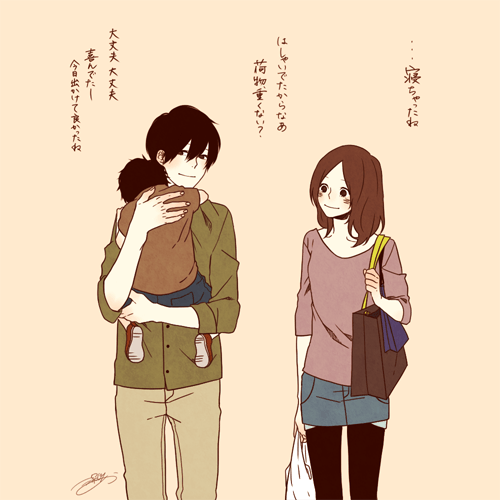 台湾人 日本の人気絵師が描いた3人家族や夫婦のイラストが心温まるwww 深町 なか アニメのカップル アニメのかわいいカップル