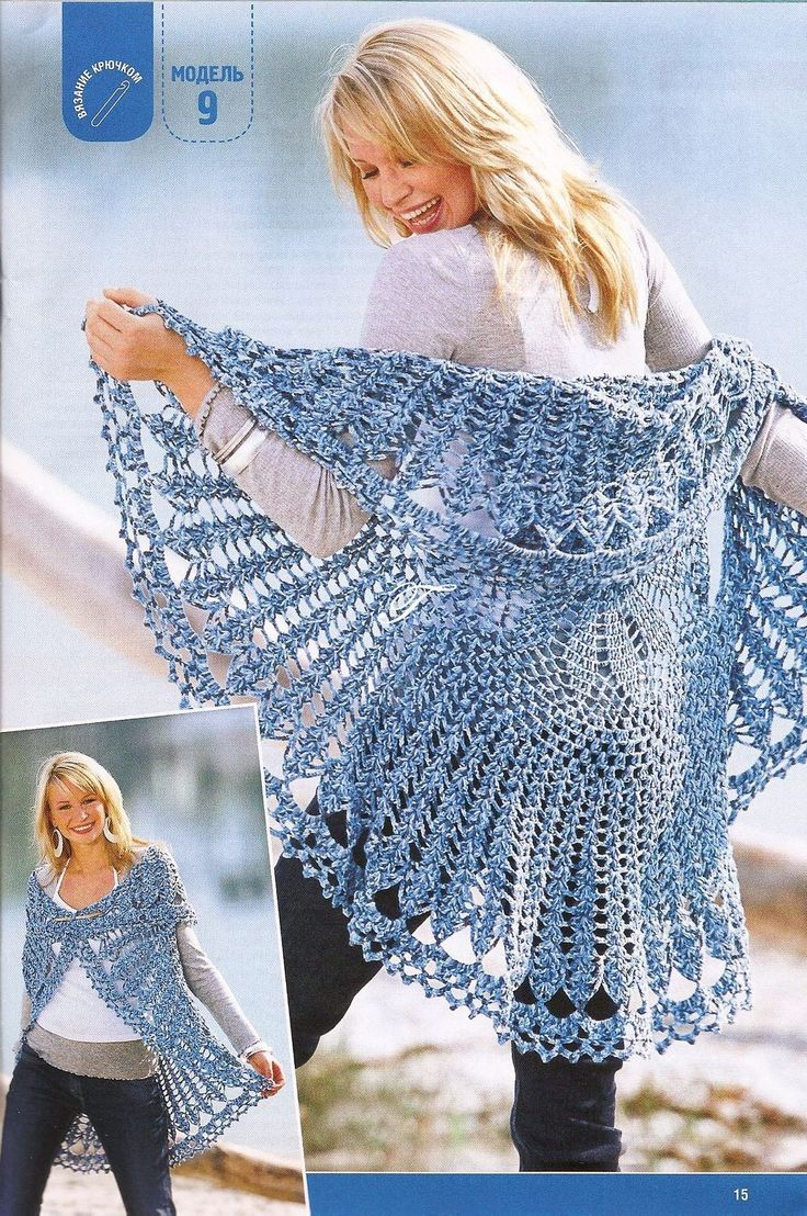 Free Crochet Cardi Wrap Pattern : Fantasy Shawl Free Vintage Crochet Patterns ...
