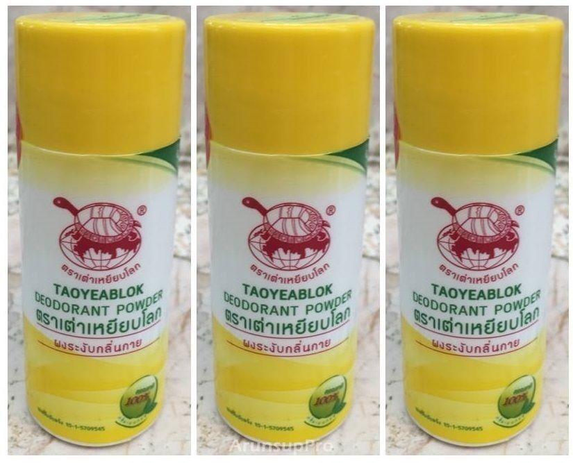 3x JT THAI Natural Whitening Deodorant Powder Unisex Antiperspirant Underarm 25g #JT
