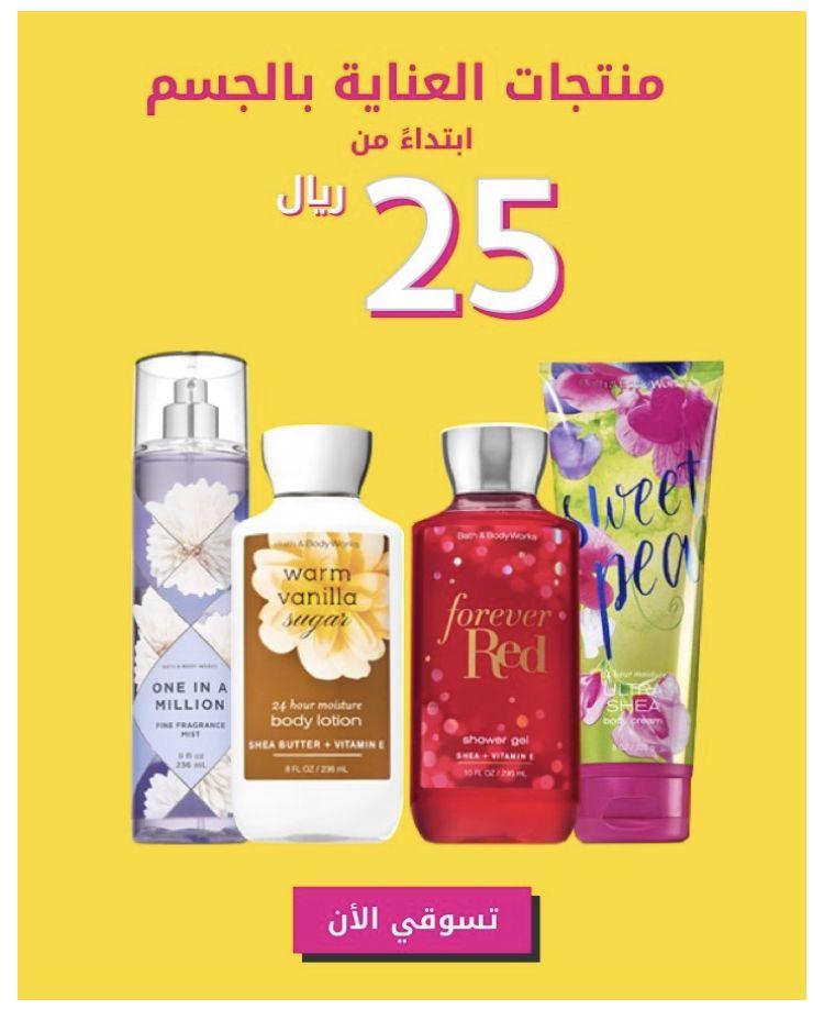 باث اند بودي ووركس منتجات العناية بالجسم Bath And Body Works السعودية Shea Butter Moisturizing Lotions Shower Gel