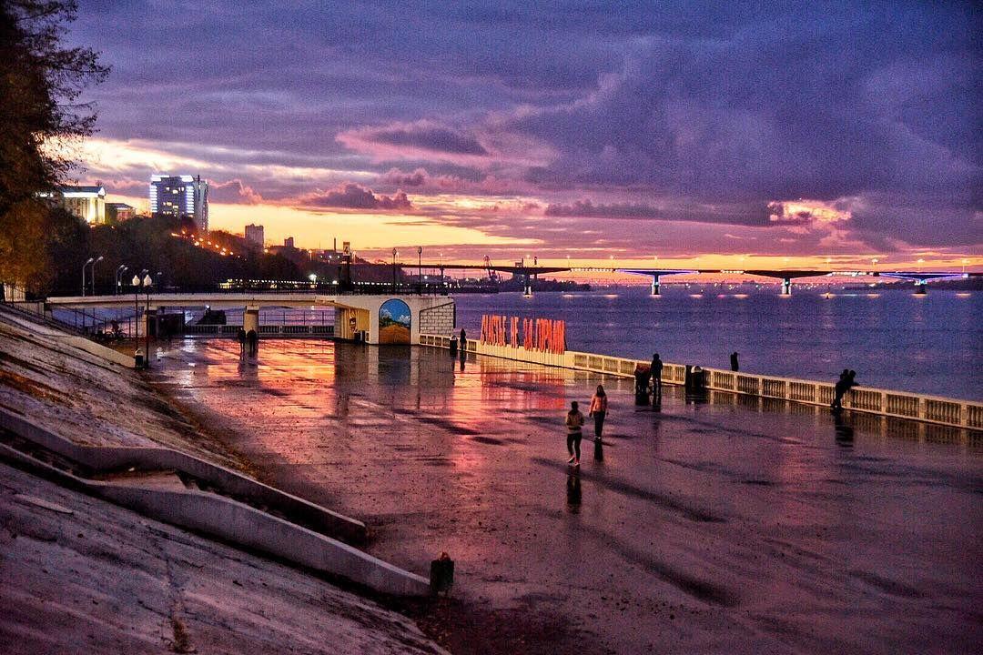 Пермь картинки набережной