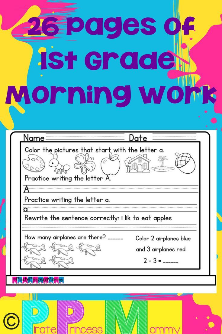 Morning Work A-Z | Pinterest | Simple sentences, Morning work and ...