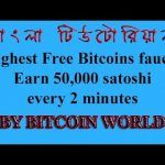 If you need to generate online income and create wealth, follow the steps  below _as it is. I started several Bitcoin businesses and I failed in some  and ...