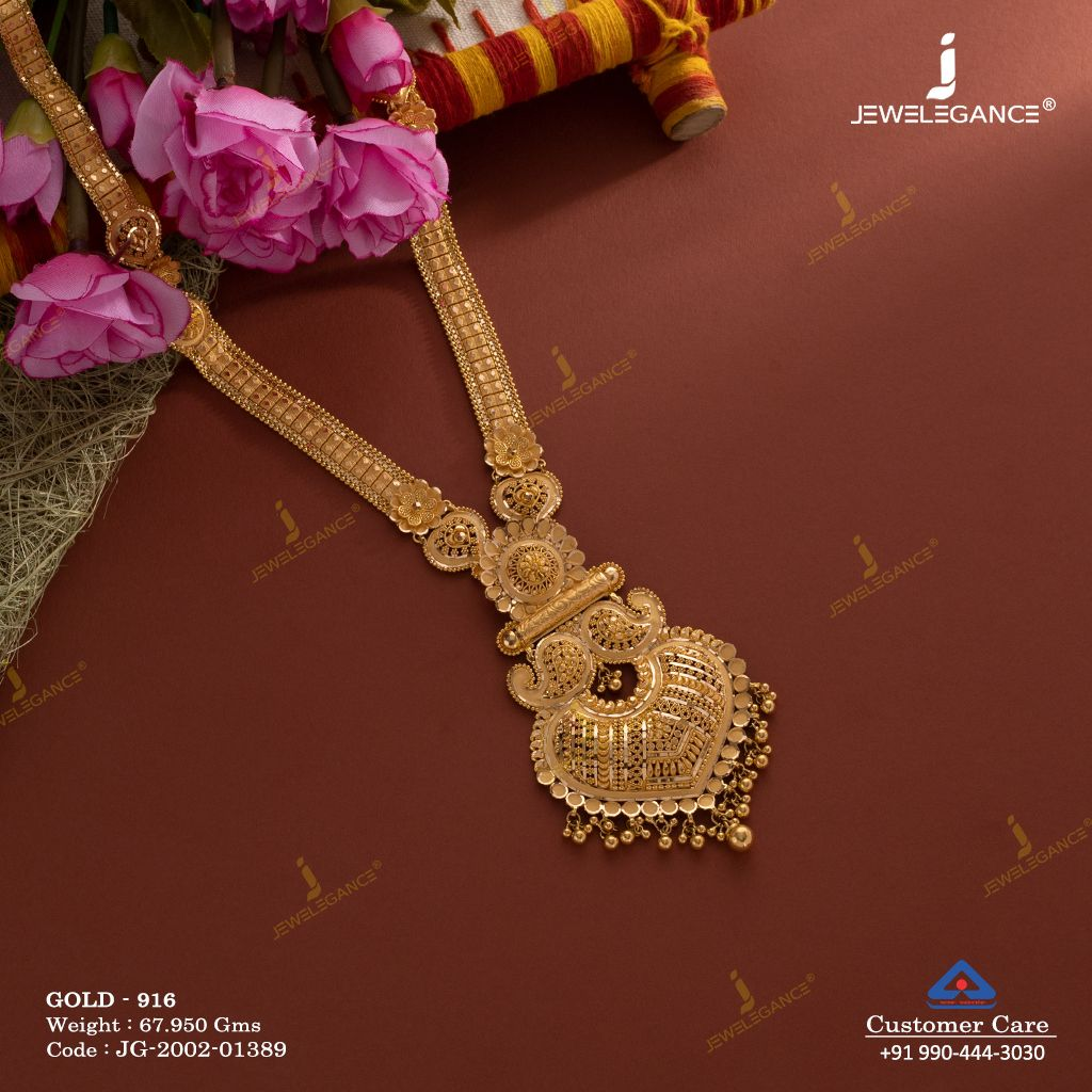 14++ Best price for gold jewelry ideas in 2021