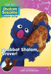 Shalom Sesame DVD: Shabbat Shalom, Grover!