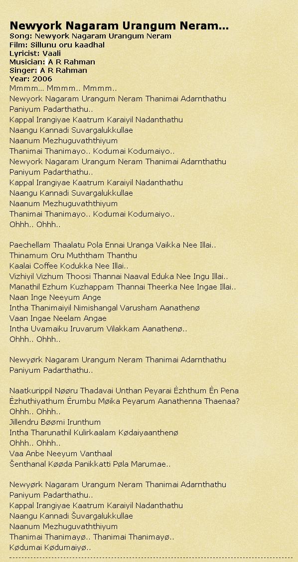 Lyric naan movie song lyrics : Pin by Sruthi Baiju on Songs lyrics... | Pinterest