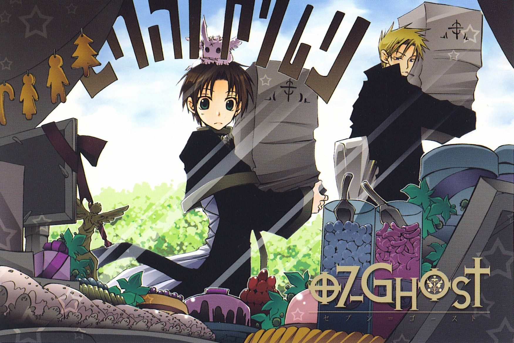 Tags 07 Ghost Teito Klein Frau 07 Ghost Burupya Official