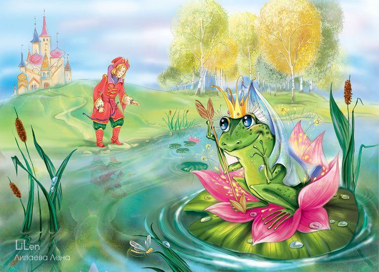 Картинки царевна лягушка из сказки, открытка для девушки