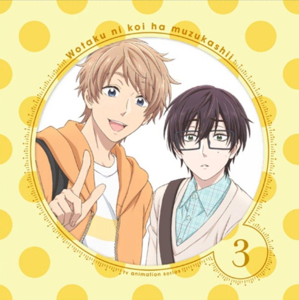 BD&DVD&CD Blu-ray&DVD&CD   TVアニメ「ヲタクに恋は難しい」公式サイト