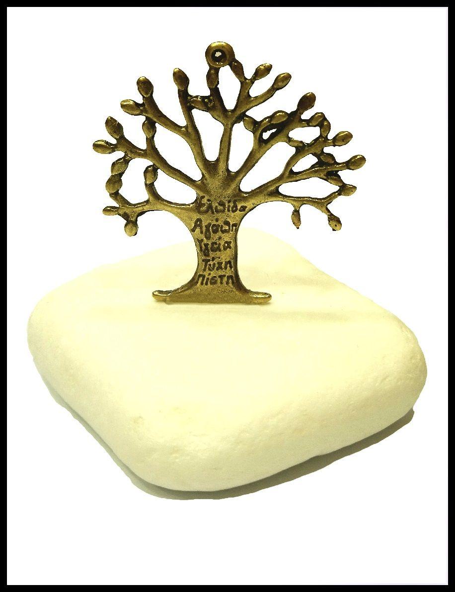 Μπομπονιέρα σε πέτρα με δέντρο ζωής.