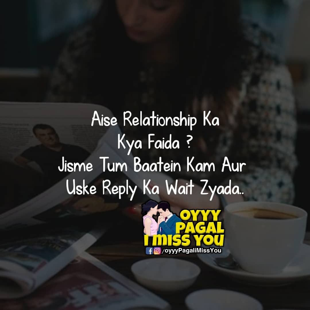Aנ Ayauah I Miss You Quotes Missing You Quotes I Miss You