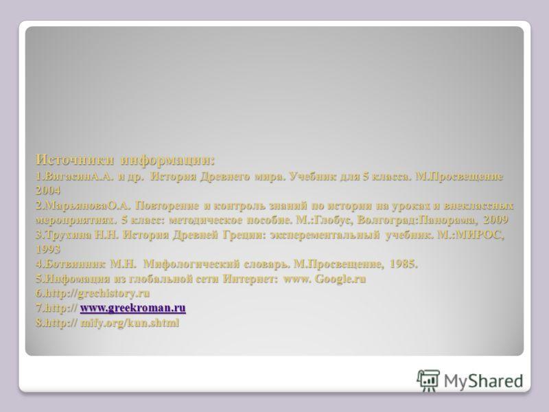 Учебник русского языка 6 класс баранова параграф 32 смотреть онлайн