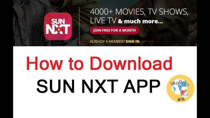 Pin by Basappa Kammar on Sun NXT App Download for PC   App