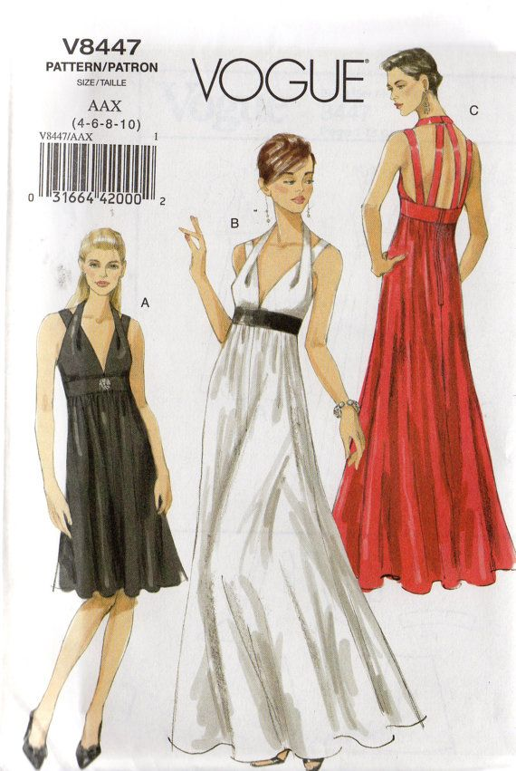 UNCUT/Factory Folded VOGUE Pattern 8447 Out of Print Pattern ~ 2007 MISSES SIZES - 4 6 8 10 Patterns and instructions for lined
