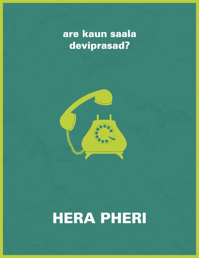 Hera Pheri Minimalistic Bollywood Poster Movie Posters Design Minimal Movie Posters Bollywood Posters