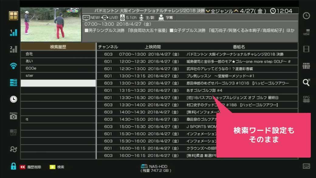 設定ファイルのCSVダウンロード、アップロードできない? サテラ, 削除, ファイル