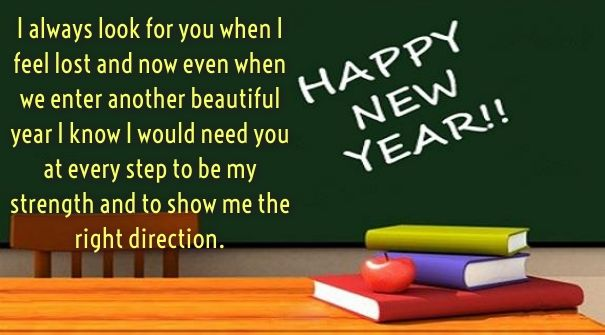 40 Happy New Year Wishes For Teachers 2020 Messages Greetings Iphone2lovely Wishes For Teacher New Year Wishes Happy New Year Message