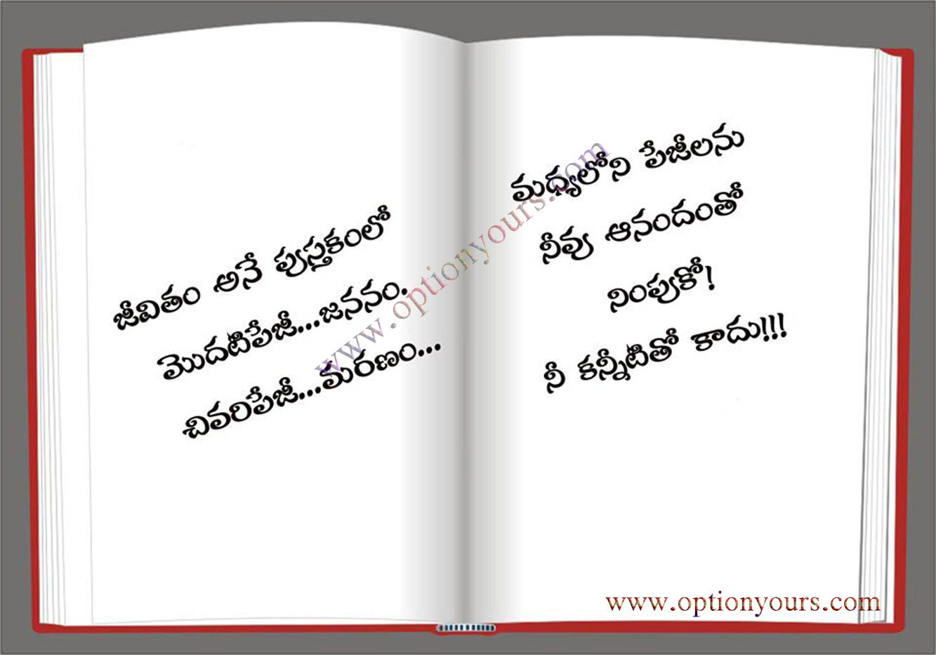 All Amma quotes and Telugu heart touching and Inspirational