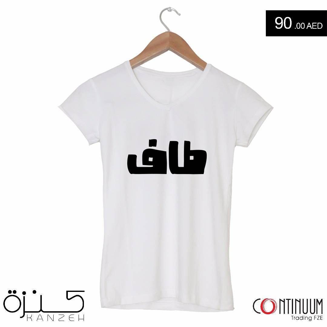 Order Your Favorite Design From Our Collection Through Our Website Www Kanzeh Net اختر التصميم الذي يليق بك من تصاميمنا أو بإمكانك الحصول ع Tops Fashion Model