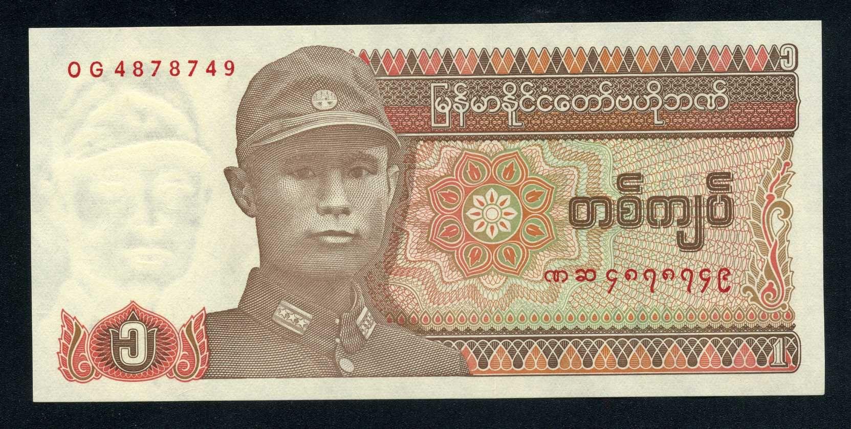 Billete P.67 Myanmar 1 Kiat 1990 SC