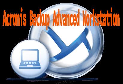 Acronis Backup Recovery Advanced Server 11 Keygens