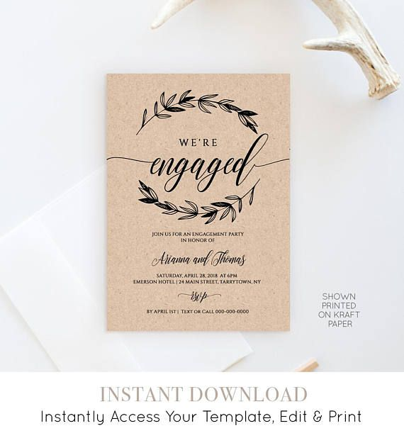 Printable Engagement Party Invitation Template Rustic Wedding - engagement party invites templates
