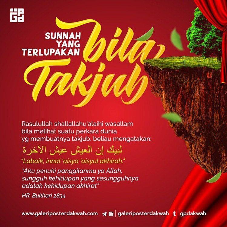 """الدعوة السلفية 🇲🇨 on Instagram """"haditsislammuslim"""