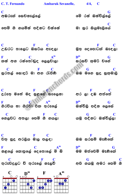 Sinhala Songs Guitar Chords Book