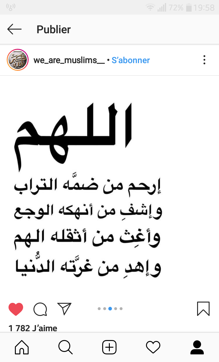 Pin By Nina Akira On ادعية Publier Math Arabic Calligraphy