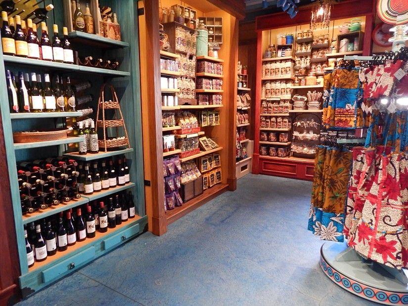 Zuri's Sweet Shop Opens At Disney's Animal Kingdom