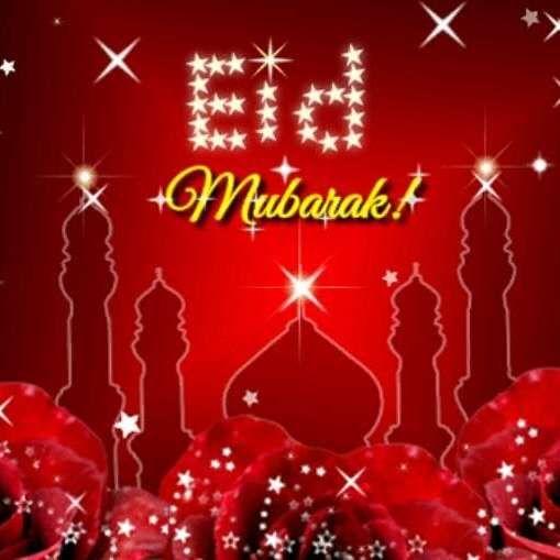 Seema Gul Eid Mubarak Gif Eid Mubarak Animation Eid Mubarak Images