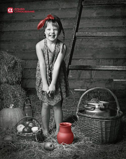 Selective Color Photography