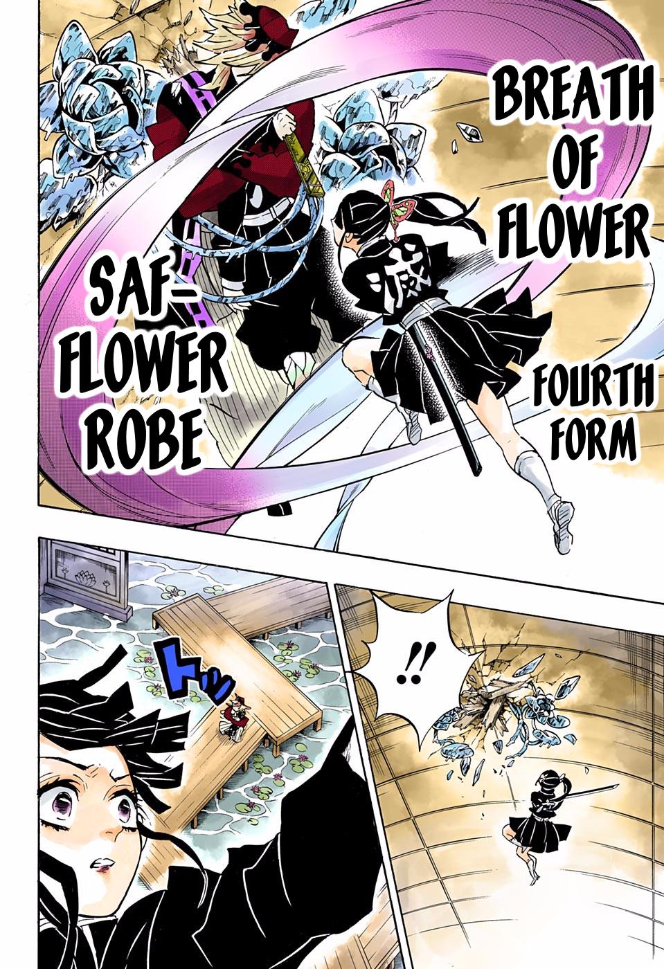 Kimetsu no Yaiba Digital Colored Comics Chapter 143 อะ