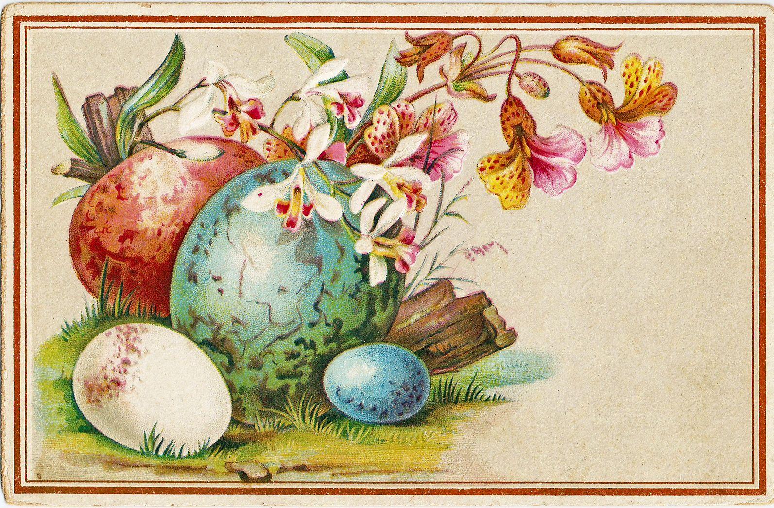 изображение пасхальных открыток пожалуйста тот самый