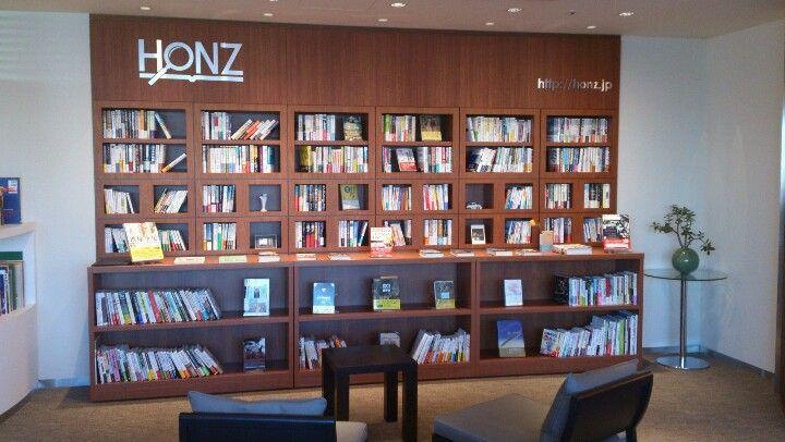 d-laboコミュニケーションスペース内に新しくできたHONZの本棚です。